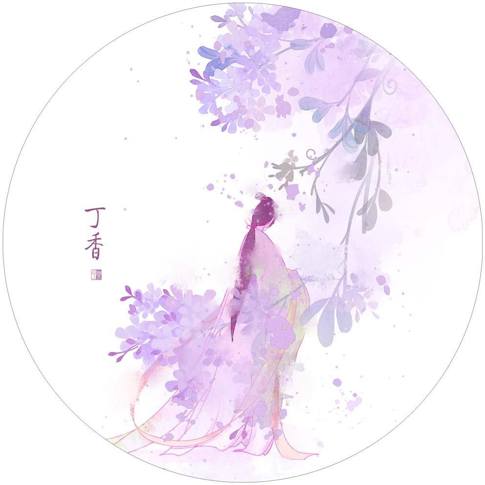 丁香·海棠 - 樂兮