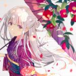 椿 - アシマ / Ashima