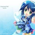 Download me? - REI