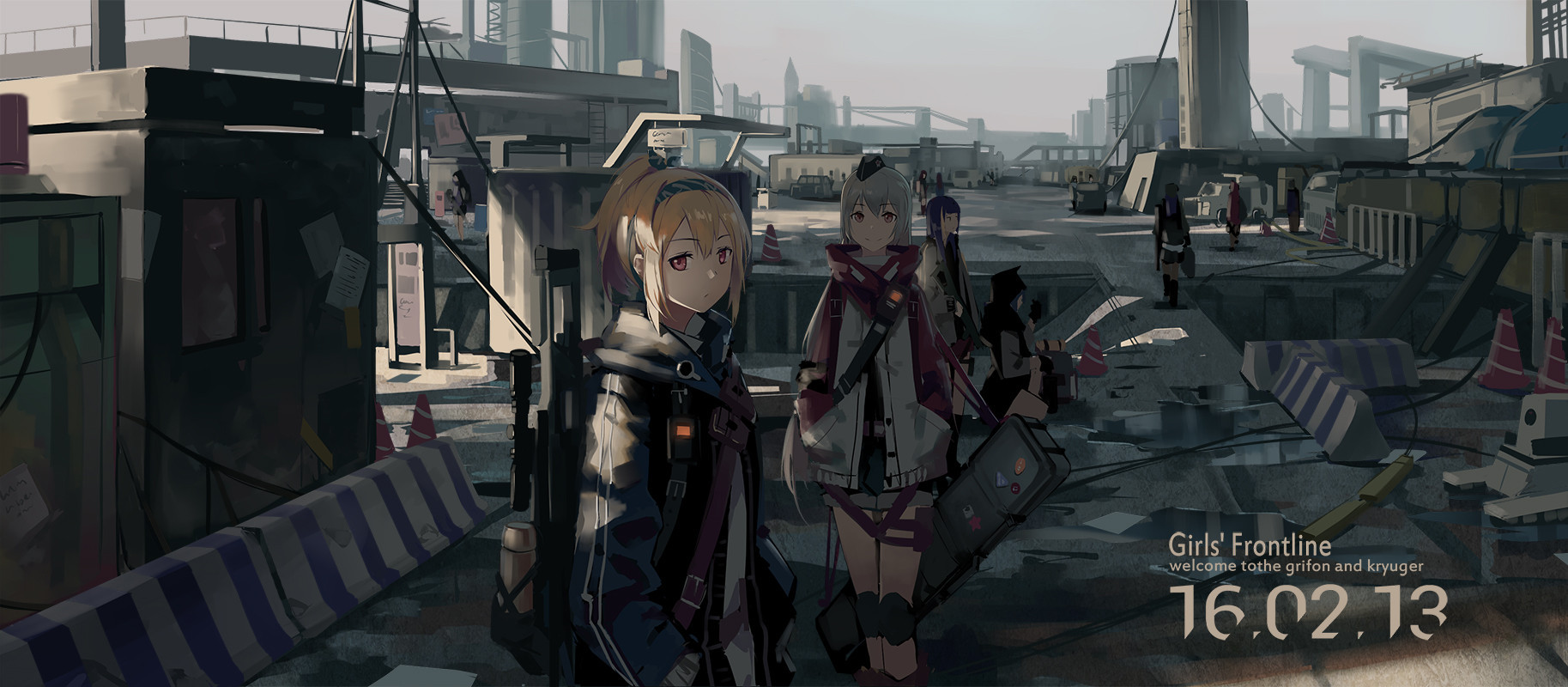 Girls' frontline - 幻像黒兎
