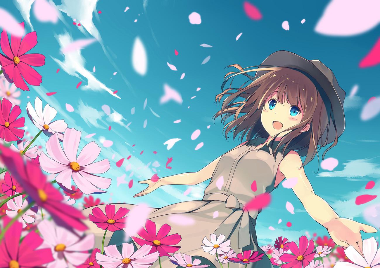 空とコスモス - アシマ / Ashima
